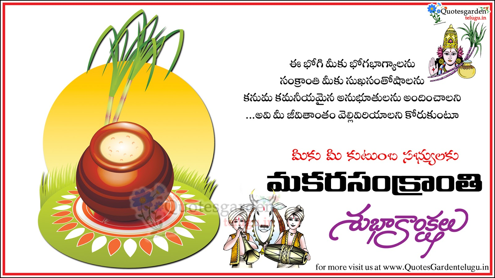 Latest Telugu makarasankranthi greetings wishes png images
