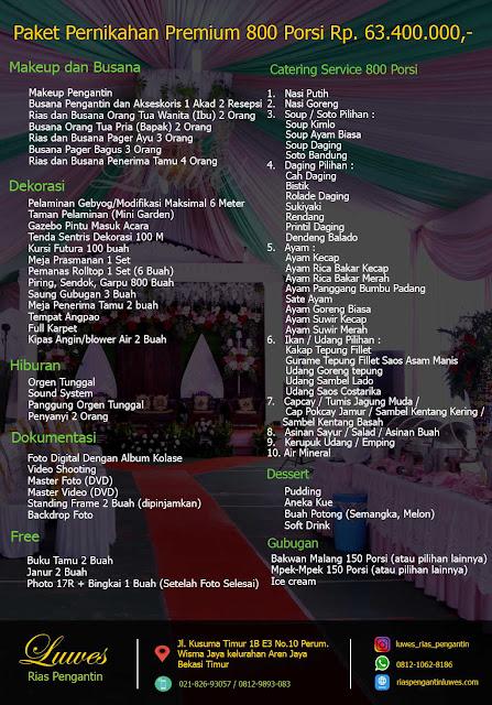 Wedding 400 undangan dengan catering 800 porsi lengkap dengan dekorasi dan tenda pernikahan