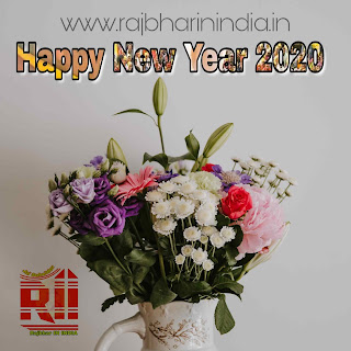Happy%2BNew%2BYear%2BHD%2Bimage Happy new year 2020 wishes , shayari , sms , images