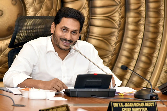 What is AP chief ministers whatsapp number