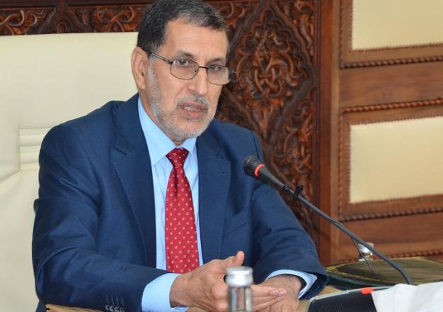 رئيس الحكومة: المغرب من الدول القليلة التي تملك قانونا خاصا بالحق في الحصول على المعلومات