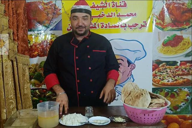فتة بالخل والثوم الشيف محمد الدخميسي