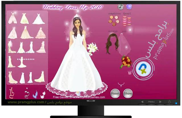 لعبة تلبيس البنات للكمبيوتر