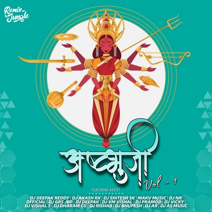 ASHTAMI VOL. 1 [ ALBUM ]