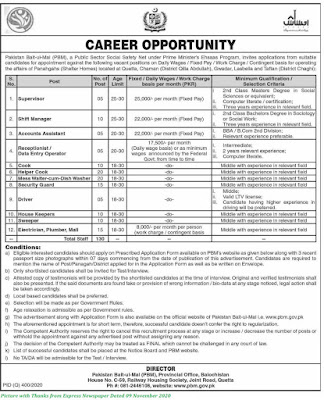 Pakistan Bait ul Mal Jobs November 2020 - Latest Jobs in Pakistan Bait ul Mall Download Application forms