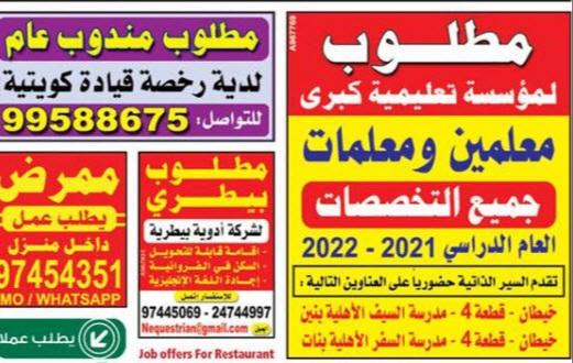 20210313 010006