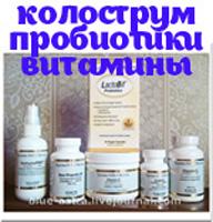 http://smart-internetshopping.blogspot.ru/2015/10/california-gold-30.html