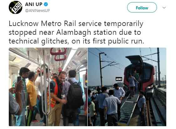 lucknow-metro-technical-faults