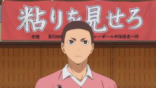 Hellominju.com: ハイキュー!! 和久谷南高校 横断幕   Haikyuu!! Banner   Hello Anime !