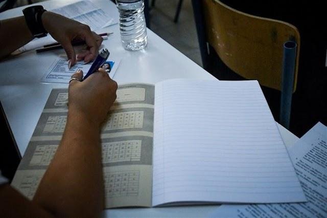 Αυτός είναι ο νέος τρόπος εξέτασης των μαθητών στις πανελλαδικές