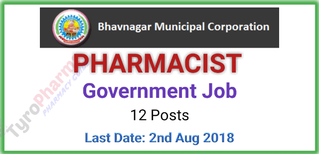 pharmacists-job-at-bmc-12-posts-govt-job