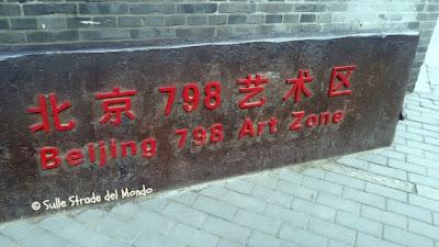 pechino Distretto 798