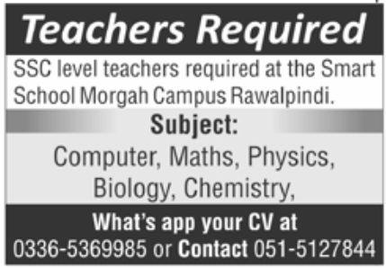 Jobs in Rawalpindi Smart School June 2021