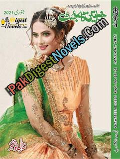 Khawateen Digest January 2021 Pdf Download