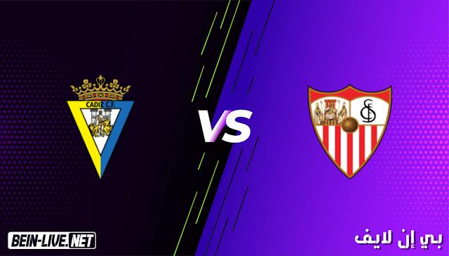 مشاهدة مباراة أشبيليه و قادش بث مباشر بتاريخ 23-01-2021  الدوري الأسباني