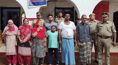 Police Arrest Meat Sellers News In Hindi Uttar Pradesh