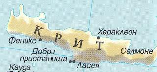 Карта на остров Крит - Ласей (Ласея), Добри пристанища, Феникс