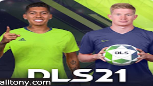 تحميل لعبة دريم ليج Dream League Soccer 2021 الرسمية للاندرويد والأيفون