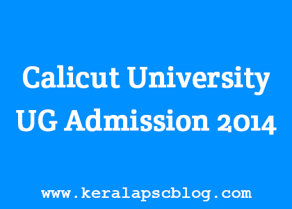 Calicut University Degree Online Registration 2014-15
