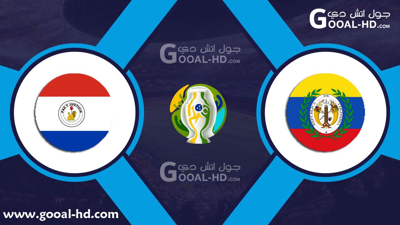 كولمبيا وباراجواي بث مباشر