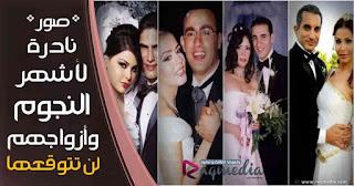 celebrities-spouses