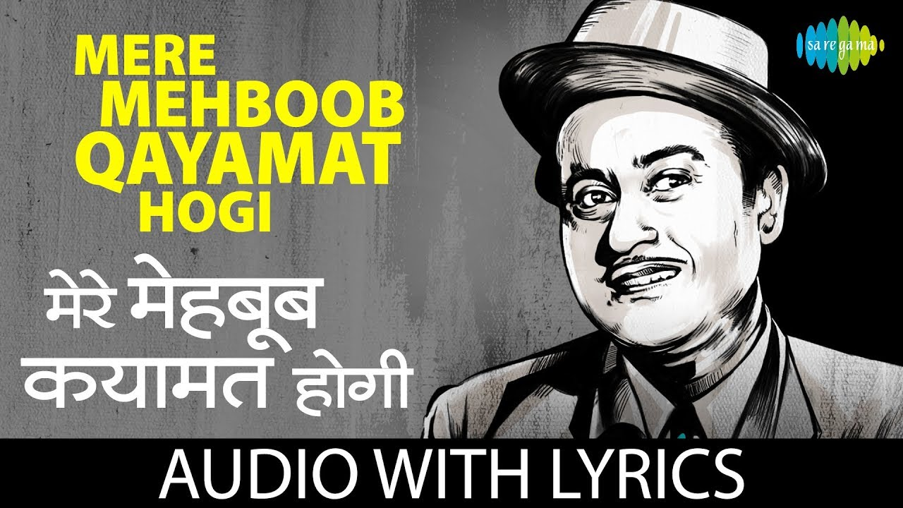 Mere Mehboob Qayamat Hogi Lyrics in Hindi
