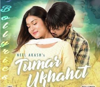 Tumar Ukhahot Lyrics & Download   Neel Akash