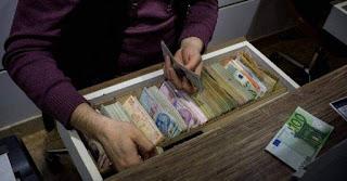 سعر صرف الليرة التركية يوم الأربعاء مقابل العملات الرئيسية 22/4/2020
