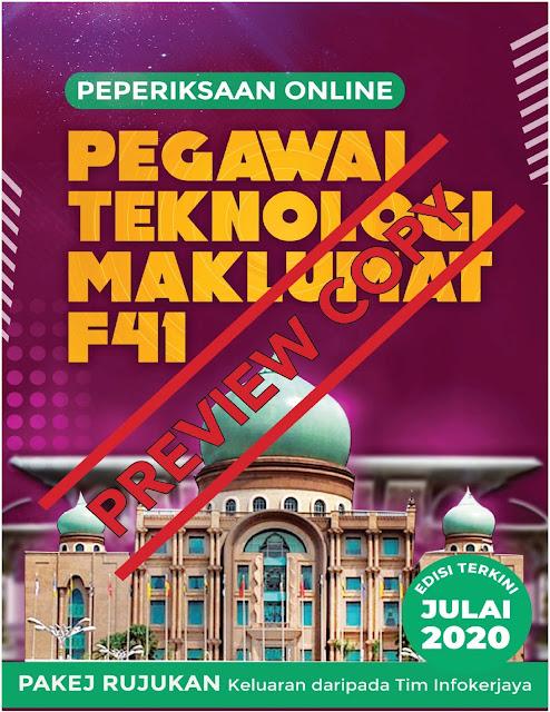 Exam Online Pegawai Teknologi Maklumat Gred F41