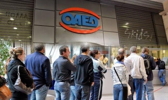 Πάνω από 915.000 οι εγγεγραμμένοι άνεργοι του OAEΔ τον Οκτώβριο