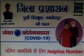 jamshedpur-prepration-for-covid-19