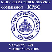 Karnataka Public Service Commission, KPSC, freejobalert, Sarkari Naukri, KPSC Answer Key, Answer Key, kpsc logo