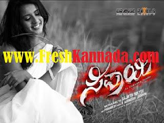 Sipaayi (2016) Kannada Movie Songs Download