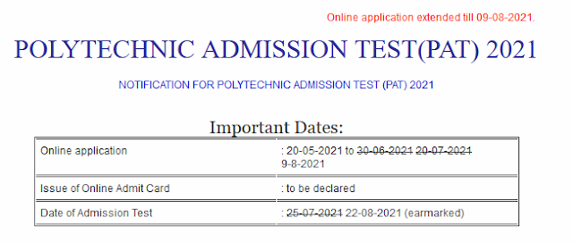 PAT Admission 2021 Date Extended