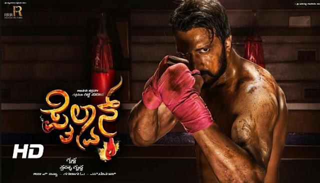 Pailwaan Box Office Collection Kichcha Sudeep