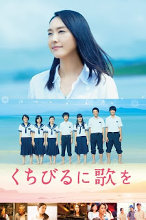 Have a Song on Your Lips (2015) Subtitle Indonesia | Watch Have a Song on Your Lips (2015) Subtitle Indonesia | Stream Have a Song on Your Lips (2015) Subtitle Indonesia HD | Synopsis Have a Song on Your Lips (2015) Subtitle Indonesia