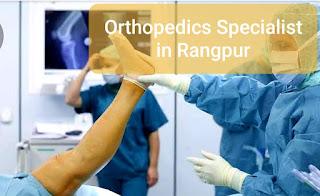 Orthopedics doctors in Rangpur