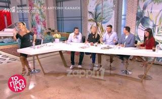Πέτρος Κωστόπουλος: Μαλλιά κουβάρια στο Πρωινό! Έφυγε από το τραπέζι η Φαίη Σκορδά