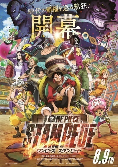 فيلم ون بيس One Piece Movie 14: Stampede 2019 مترجم اون