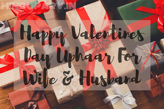Happy Valentines Day Uphaar For Wife Husband