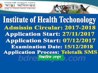 Institute of Health Techonology Admission Test Circular 2017-18