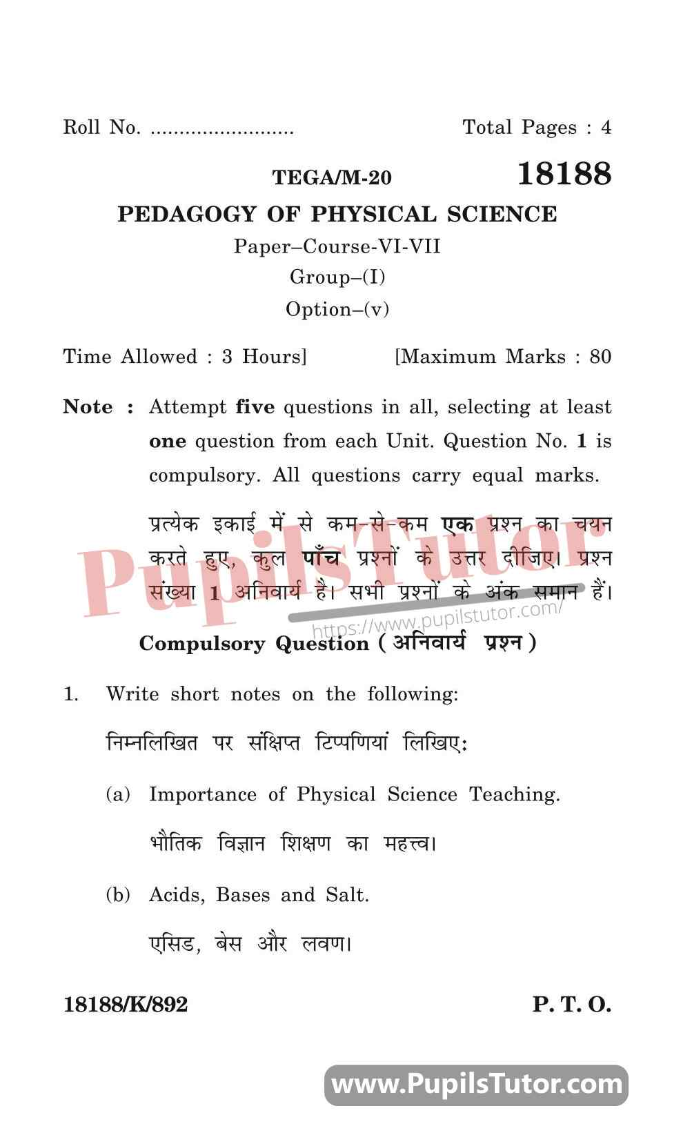 KUK (Kurukshetra University, Haryana) Pedagogy Of Physical Science Question Paper 2020 For B.Ed 1st And 2nd Year And All The 4 Semesters In English And Hindi Medium Free Download PDF - Page 1 - Pupils Tutor