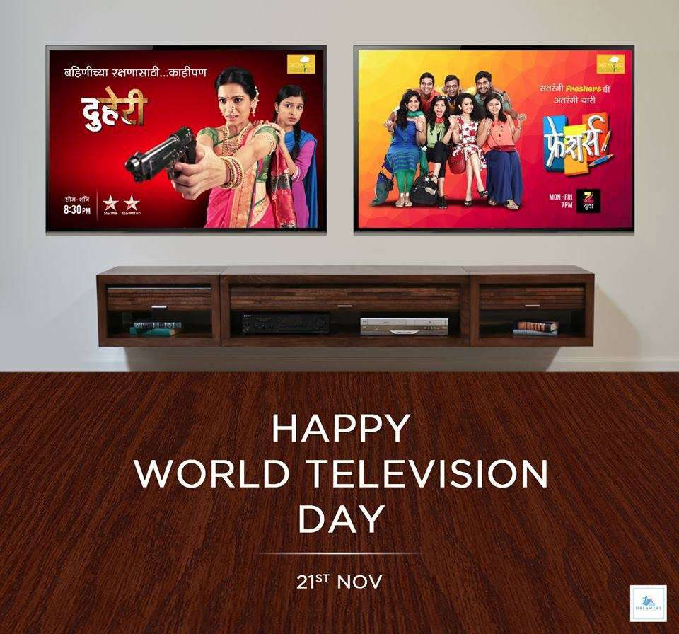 World Television Day Wishes Beautiful Image