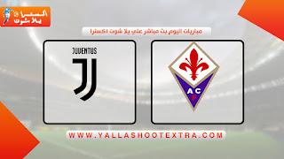 نتيجة مباراه فيورنتينا و يوفنتوس اليوم بث مباشر 14-9-2019.