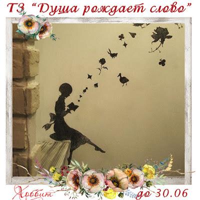 30 июня
