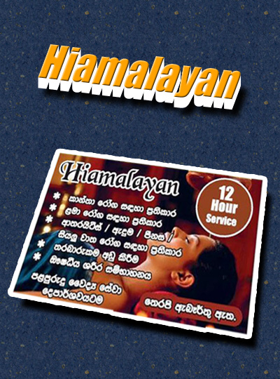 Hiamalayan Spa | Massage center in Slave Island