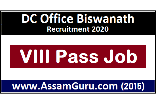 Job in DC Office Biswanath