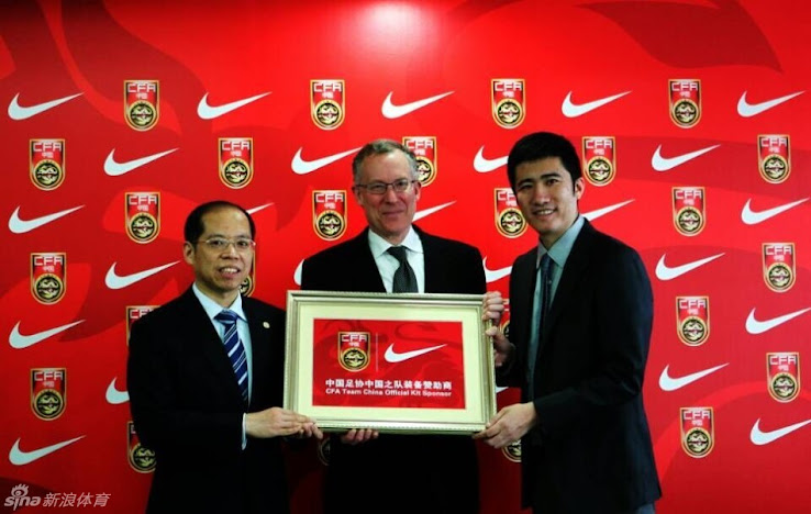 d923241e145 The Chinese national soccer team will debut the new Nike China 2015 Kits in  the first 2015 AFC Asian Cup match against Saudi Arabia on January 10