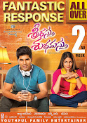 Srirastu Subhamastu movie wallpapers-thumbnail-5
