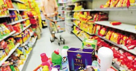 UNVR GGRM ASII SIDO Prospek Saham Sektor Consumer Goods | UNVR, SIDO, GGRM, ASII, TPIA